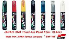 touch up car paint perfect color that matches the suzuki