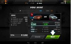 android fast android for free fast and