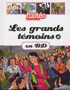 Les Grands Serie Serie Les Grands T 233 Moins En Bd Bdnet