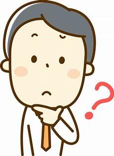 指示待ちで受け身な部下との関わり方 仕事の意義がわからない コーチングとメンタルヘルスのヘルスコーチ ジャパン