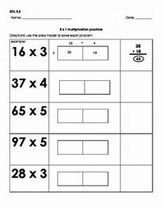 multiplication worksheets ones and twos 4526 two by one and two by twodigit multiplication area model more school stuff