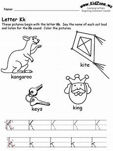 pre k letter y worksheets 24431 learning letters worksheet educating the future letter k letter worksheets and