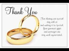 message for wedding gift wedding thank you cards