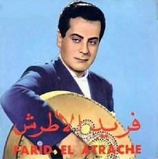 Farid Songs - 82 best farid al atrash songs pic images on
