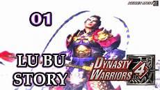 dynasty warriors 4 100 lu bu musou mode 01 lu bu