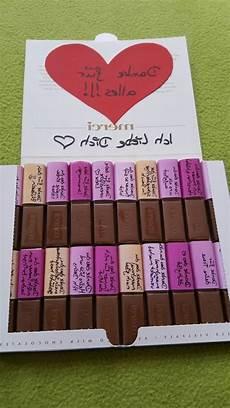 was kann ich meinem freund zum valentinstag schenken