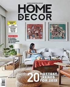 home decor january 2019 pdf download free