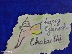 coloring pages 17531 creative of rainy diy ganesh chaturthi card ganesh cards happy ganesh chaturthi
