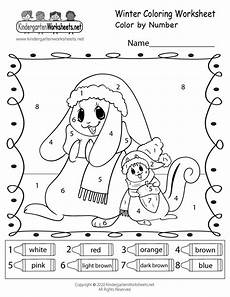 winter worksheets for kindergarten 19961 winter color by number worksheet for kindergarten