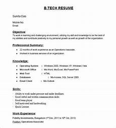 is there any site for resume sles for freshers quora