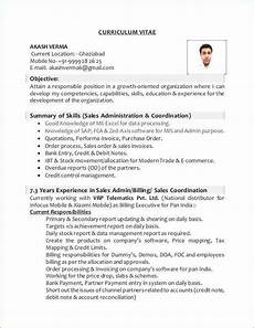 65 cool collection of sle resume objectives quality control inspector event planning