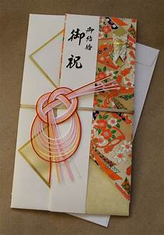 Traditional Japanese Wedding Gift traditional japanese wedding gift envelope by
