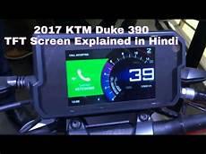 2017 ktm duke 390 tft screen explained in must