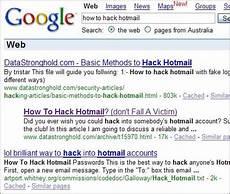 hack email 3 скачать файловый архив