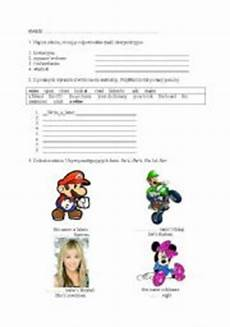 worksheets college level 18228 worksheets elementary level entry test primary school
