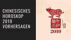 chinesisches sternzeichen 1979 chinesisches sternzeichen