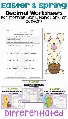 easter decimal worksheet bundle differentiated with 3 levels easter worksheets fun math