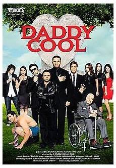 cool 2009