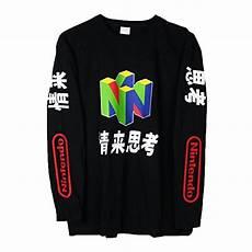 supreme clothing supreme clothing