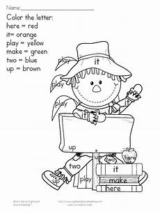 fall coloring worksheets for kindergarten 12917 printable fall coloring pages color by letter sight word fall coloring pages sight word