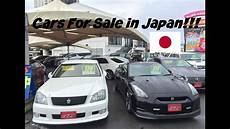 used cars for sale and online car manuals 2009 lexus is head up display cars for sale in japan part 3 youtube