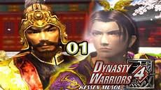 dynasty warriors 4 100 yuan shao musou mode 01