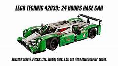 Lego Technic 42039 24 Hours Race Car Unboxing Speed