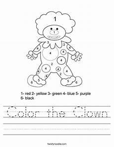 color the clown worksheet twisty noodle