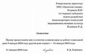 договоре о привлечении к субсидиарной ответственности