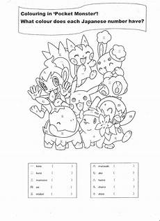 japanese worksheets free 19449 colouring in japanese teaching ideas