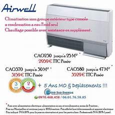 climatiseur à eau perdue climatisation sans groupe ext 233 rieur