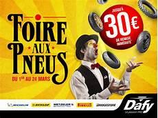 Promo Sur Les Pneus Promo Jusqu 224 30 Euros De Remise Sur Les Pneus Moto