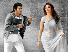 hanging with the life tamanna prabhas rebel video promo songs