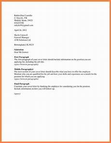 6 application salary history salary