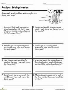 multiplication and division word problem worksheets 3rd grade 11409 at the store multiplication word problems 3rd grade words math word problems word problems