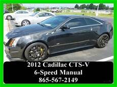 vehicle repair manual 2012 cadillac cts seat position control buy used 2012 6 2l v8 manual caddy cts v coupe recaro seats sunroof cadillac in knoxville
