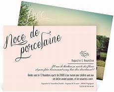 Invitation Anniversaire De Mariage Tout En Douceur Pour Se