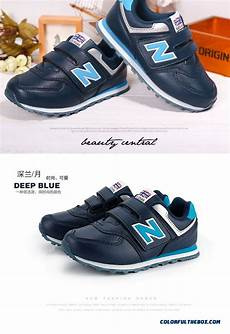 Cheap 2016 New Boys Casual Sports Shoes N