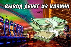 покер сочи онлайн трансляция