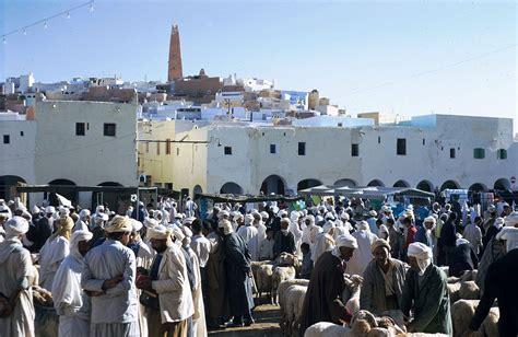 Ibadi Mosque