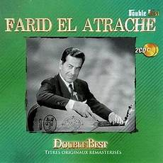 Farid Songs - c u l t u r e farid el atrache best