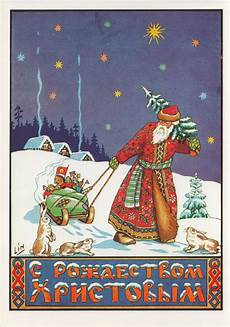 merry christmas russian card russian christmas cards a journey through slavic culture