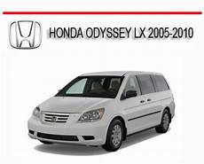 car repair manuals online free 2010 honda odyssey engine control honda odyssey lx 2005 2010 repair service manual download manuals