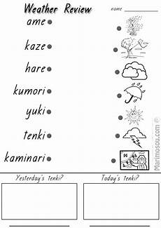 japanese worksheet 19536 japanese worksheets marimosou
