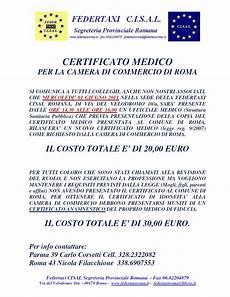 certificato di iscrizione alla di commercio certificato medico per la di commercio 01 06 2011