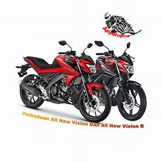 Modifikasi All New Vixion R by Perbedaan All New Vixion Dan All New Vixion R Gile