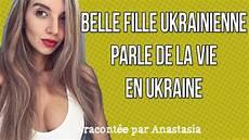 Tout Ce Que Vous Devez Savoir Sur La Femme Ukrainiennes