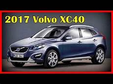 2017 Volvo Xc40 Picture Gallery