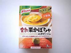 vegetarian shopping guide in japan soup quot knorr quot soup fully ripened pumpkin potage soup