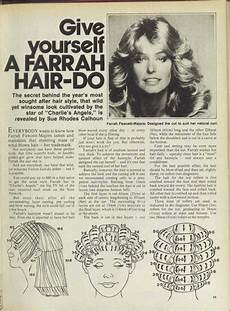 farrah haircut instructions and diagram pin by pete on vintage hair howtos pinterest roller set hot rollers and dryer